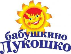 Бабушкино лукошко логотип